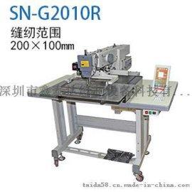 电脑花样缝纫机说明书 缝纫机价格 多功能缝纫机配件