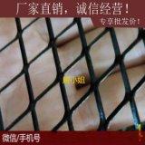 广州汽车中网批发 工厂定做铝网