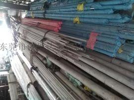 供应医用TC5钛合金棒,F136钛棒TC4钛合金板,钛螺钉钛材料