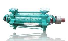 三昌泵业D6-25X11D型多级泵