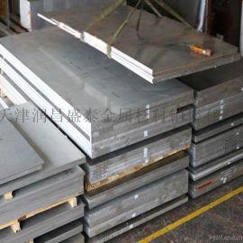 5083铝镁合金板,中厚铝板,O态铝板,可切块