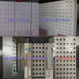 山西手机充电柜都在哪里买 30门钢制手机柜存放柜价格