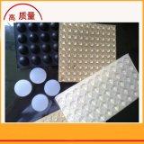 厂家直销3m防滑透明硅胶垫 自粘防滑透明硅胶垫 工业