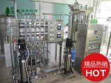 高纯水制取设备,实验室高纯水制取设备【东莞绿洲】