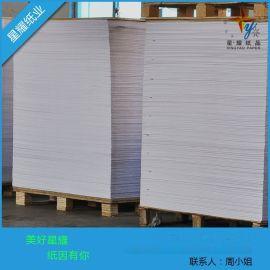 低价甩卖各种地板保护纸,灰纸板,双灰板1m*2m