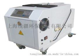 超声波加湿器 智能迷你静音 超声波加湿器与纯净型加湿器