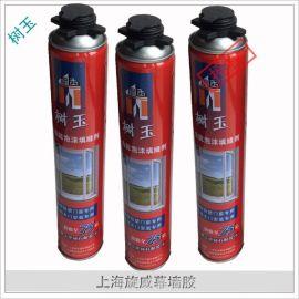 树玉多功能聚氨酯发泡剂 管式聚氨酯泡沫填缝剂/填充剂