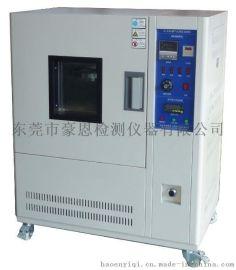 300度换气式老化试验箱