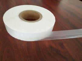 双佳胶带供应4公分PE双条封缄胶带,BOPP塑料袋封口胶贴