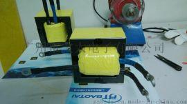 EE130污水净化设备电源变压器 8KW大功率双磁芯高频变压器
