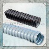 通信布线 穿线管 包塑金属软管 pvc蛇皮管 蛇簧管 75mm