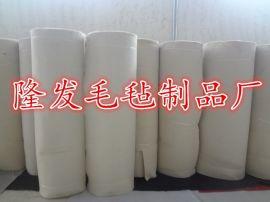 热压机羊毛缓冲垫,高温垫