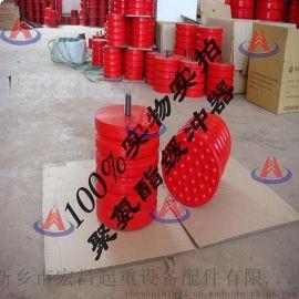 JHQ-A-2聚氨酯缓冲器直径 Φ80*H高度80*M16