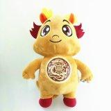 東莞廠家定製加工企業吉祥物 30cm 小龍人毛絨玩具定做