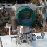4-20ma电流485modbus输出 电阻式电容式一体化压力变送器厂家供货
