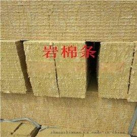 廊坊岩棉保温材料的防火性能