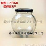 塑料蓋蜂蜜瓶辣椒醬蜂蜜一斤二斤瓶