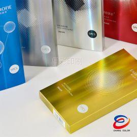 生產廠家專業提供包裝盒定做護膚品彩盒印刷 鐳射包裝盒