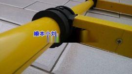 电工鱼竿梯专业厂家(4米)绝缘鱼竿梯批发