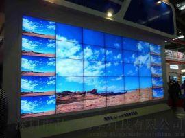 供应潮州市47寸超窄边液晶拼接屏|47寸LG液晶拼接大屏厂家拼缝4.9mm