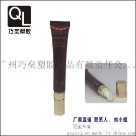 19管径陶瓷头新型眼霜管陶瓷头四件套软管化妆品软管包材生产厂家