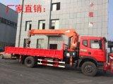 东风11吨超长臂随车吊/11吨随车吊图片/11吨随车吊价格