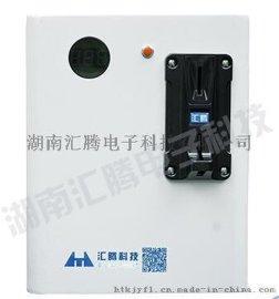 商用投幣洗衣機吹風機按摩椅洗車機220v電源通電時間控制器箱包郵