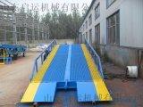 北京市順義昌平區熱賣啓運固定式登車橋 移動式物流臺 大噸位裝卸平臺