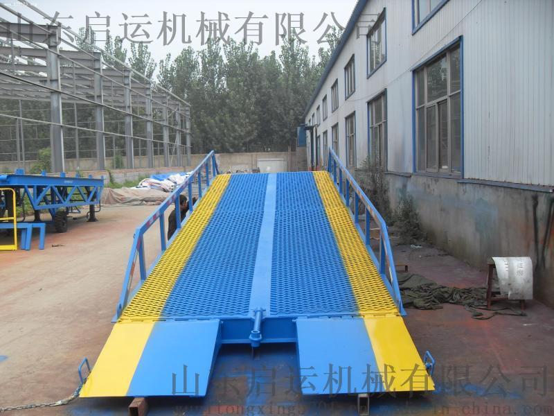 北京市顺义昌平区热卖启运固定式登车桥 移动式物流台 大吨位装卸平台