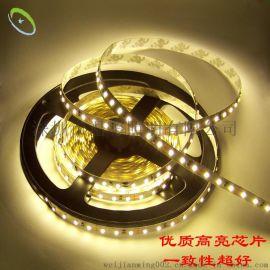 厂家直销LED光带 3014灯带120灯 柔性装饰低压软灯条 超高亮