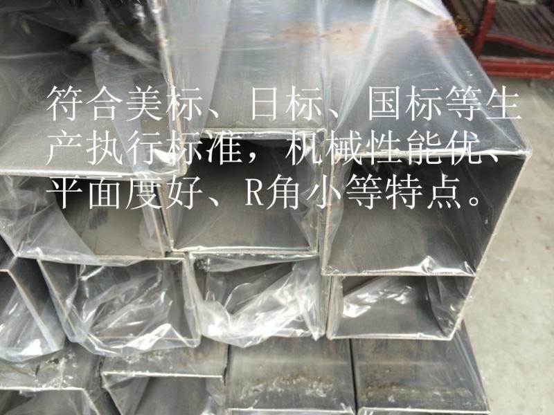 0cr18ni9是什么材质? 不锈钢盘管 韶关SUS304不锈钢管