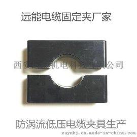 电缆竖井用电缆固定夹与电缆固定支架|电缆夹具生产厂家