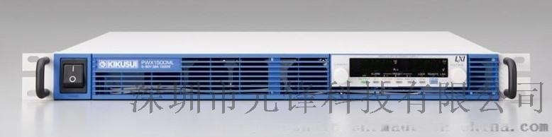 開關直流穩壓電源 薄型寬量程可變開關型直流電源 (CV/CC) : 9 型號 KIKUSUI  PWX 系列