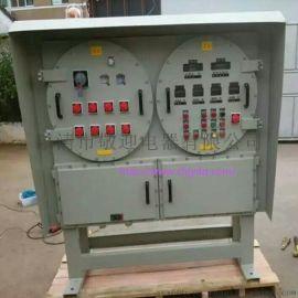 防爆配电箱 防爆箱防爆动力配电箱防爆电器