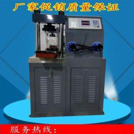 DYE-300型水泥 混凝土数字式压力试验机