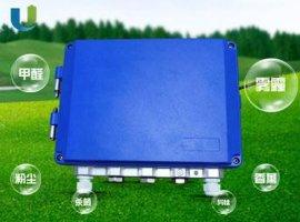 上海蓝居U-LIFE区域综合环境监测终端 环境监测系统