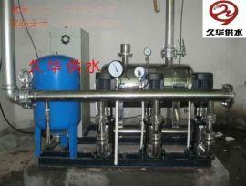 久华无锡地区全自动气压供水设备厂家不二之选