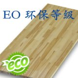玻镁阻燃防水三聚氰胺板 绿色生态板 耐磨耐刮 吸音板厂家批发