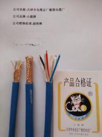 矿用信号电缆MHYVP-小猫牌