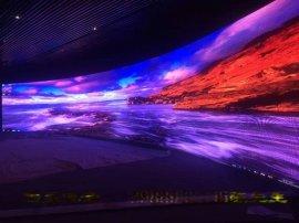 高品质室内P3全彩LED大电视大屏幕