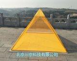 金字塔能量发生器 超轻便携金字塔帐篷网纱帐篷佛教打坐禅修蚊帐