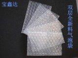 池州气泡袋  汽泡纸  环保全新料气泡袋 厂家供应