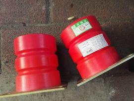 电梯配件红色聚氨酯缓冲器,沈阳东阳缓冲器地弹簧 货梯缓冲胶 HYD-A-11