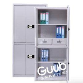 广州国保保密柜新款GM153-2990两门钢制保密文件柜