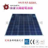 供應佳潔牌JJ-220D220瓦多晶太陽能電池板