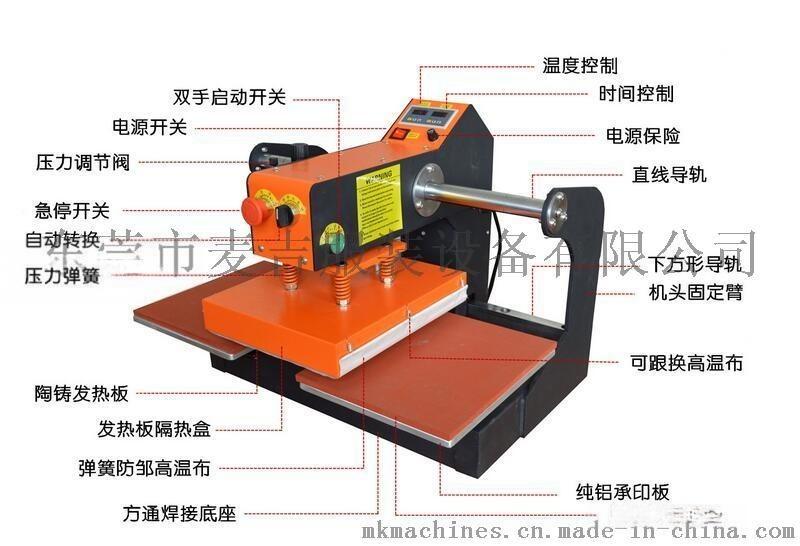 气动双工位烫画机 烫钻机 服装T恤印花机