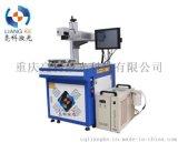 貴州二維碼鐳射打標機 金屬模具鐳射打標機