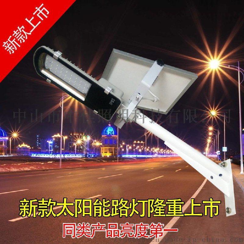 led路燈頭12w太陽能路燈 led路燈廠家