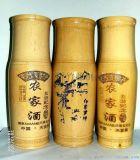 江橋竹藤生態酒店餐飲食具廠家定做民間特色原生態雕刻工藝竹製酒罐 酒筒 酒壺