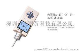 便携式TVOC气体检测仪